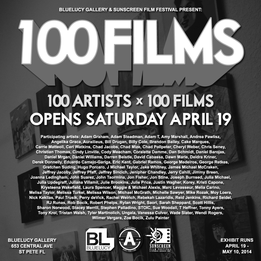 100FILMS_BLUELUCY_GALLERY_01
