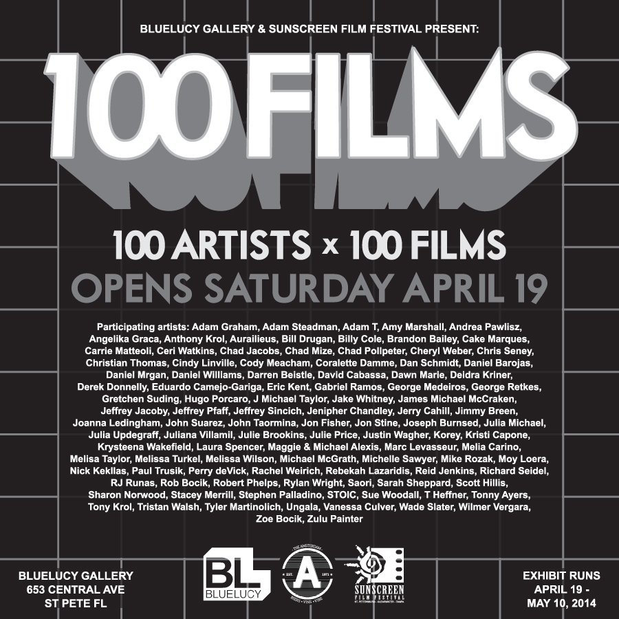 100FILMS_BLUELUCY_SUNSCREEN_FILM_FESTIVAL_ARTISTS